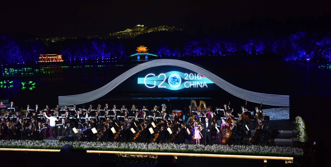 Opening ceremony of the G20 summit, on stage