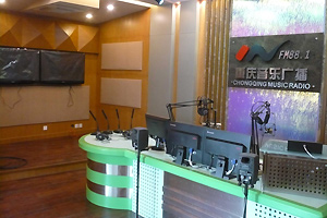 View of a newly refitted station in the Chongqing Broadcasting Group new HQ